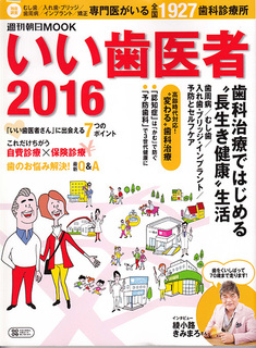 asahimook_cover.jpg